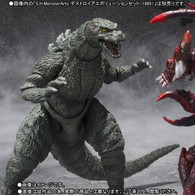 S.H.MonsterArts Godzilla Jr. Special Color Ver. Action Figure (Completed)