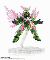 Nxedge Style [MS UNIT] Phantom Gundam Action Figure (Completed)