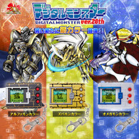 Digital Monster Ver.20th New Color 3 of Set