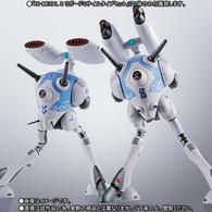 HI-METAL R Regult Missile Type SET Action Figure (Completed)