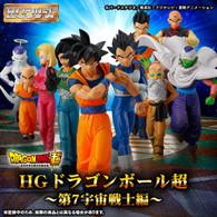 HG Dragon Ball Super Universe 7  Warriors Edition