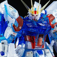 RG 1/144 Build Strike Gundam Full Package (RG System Image Color) Plastic Model