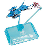 Cosmo Fleet Collection Mobile Suit Gundam OO (Double O) Ptolemy