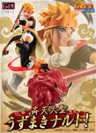 G.E.M. series remix Naruto Shippuden Uzumaki Naruto (The Monkey King) PVC Figure (Completed)