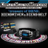 BANDAI Premium COMPLETE SELECTION MODIFICATION DIENDRIVER & DIEND BELT