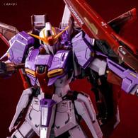 RG 1/144 Zeta Gundam (Biosensor Image Color) Plastic Model
