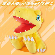 Digimon Adventure tri. stuffed toys Agumon 1/1 Scale