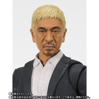 S.H.Figuarts Hitoshi Matsumoto Action Figure (Completed)