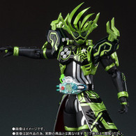 S.H.Figuarts Kamen Rider Cronus Chronicle Gamer Action Figure