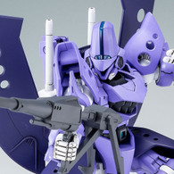 HGBF 1/144 Hambrabi Suban Plastic Model ( JUN 2018 )