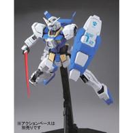 MG 1/100 Gundam AGE-1 Unit 2 Plastic Model ( JUN 2018 )