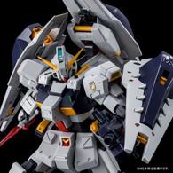MG 1/100 Gundam TR-1 Hazel Shield Booster Parts Plastic Model