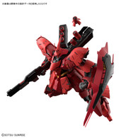 RG 1/144 Sazabi Plastic Model