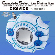 COMPLETE SELECTION ANIMATION DIGIVICE TRI. MEMORIAL ( IN STOCK )