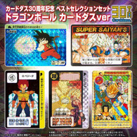Carddass 30th Anniversary Best Selection Set Dragon Ball Carddass ver