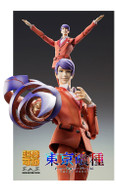 Super Figure Action Tokyo Ghoul Shu Tsukiyama ( Rerelease )