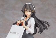 Kantai Collection -KanColle- Haruna: Shopping Mode 1/8 PVC Figure