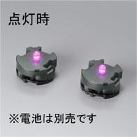 Gunpla LED Unit 2 Set (Pink) Plastic Model