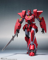 Robot Spirits SIDE PB Tetsukyojin From (OVA Panzer World Galient Crest of Iron) Action Figure