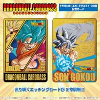Dragon Ball Carddass 37&38 COMPLETE BOX