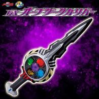 Ultraman R/B DX Orb Dark Caliber