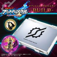 Kamen Rider Buttobasoul Official Medal Holder -Build-