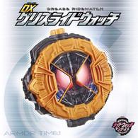 Kamen Rider DX GREASE RIDEWATCH