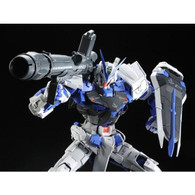 PG 1/60 GUNDAM ASTRAY BLUE FRAME Plastic Model ( DEC 2018 )