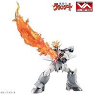 Variable Action Hi-SPEC Mado King Granzort Hyper Granzort Metallic Ver. (with effect parts)