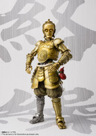 Meisho Movie Realization Translation Machine C-3PO (Star Wars) Action Figure