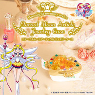 Pretty Guardian Sailor Moon Eternal Moon Article Jewelry Case