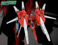 Ray Storm - R-GRAY1 Plastic Model