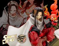 ARTFX J Shaman King Hao 1/8 PVC Figure