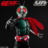 Ultimate Article Kamen Rider New 1st Action Figure