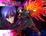 ARTFX J Tokyo Ghoul:re - Touka Kirishima 1/8 PVC Figure
