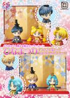 Petit Chara! Pretty Guardian Sailor Moon Hinamatsuri [Usagi&Mori ver.]&[Haruka&Michiru ver.] Set PVC Figure