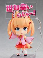 Nendoroid Kemomimi Oukoku Kokuei Housou - Noja Loli Ojisan Action Figure