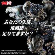 HG Toguro (Brother) PVC Figure Yu Yu Hakusho by BANDAI Premium