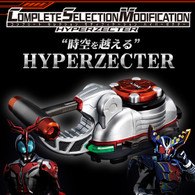 COMPLETE SELECTION MODIFICATION HYPERZECTER by BANDAI Premium