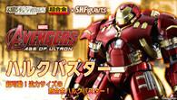 (May Release) Chogokin×S.H.Figuarts Iron Man Mark 44 Hulk Buster