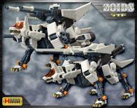 RHI-3 Command Wolf Repackage Ver Plastic Model Kit
