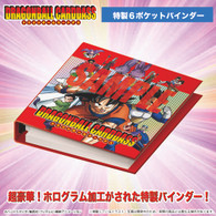 Dragon Ball Carddass [Legendary Revival] 31&32 COMPLETE BOX