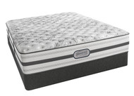 Simmons Beautyrest Platinum Amberlyn Extra Firm Mattress
