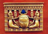 Egyptian Scarab Pectoral Brooch - Egyptian New Kingdom, 1570-1070 B.C. - Photo Museum Store Company