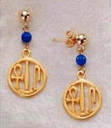 Round Cartouche with Lapis Earrings, vermeil - Egyptian, ca. 2000 B.C.,Suq, Oriental Institute - Photo Museum Store Comp