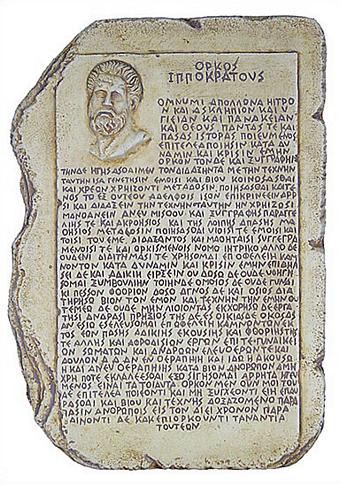The Hippocratic Oath: Hippocrates, Ancient Greece: The Physician / Doctor's Oath - Photo Museum Store Company