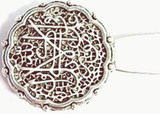 Islamic Motif Letter Opener - Gift - Photo Museum Store Company