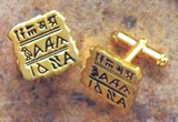 Alphabet Fragment Cufflinks - Photo Museum Store Company