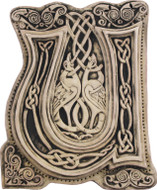 Manuscript Letter U - Illuminated Ancient Ornate Irish Manuscripts - Museum Store Company Photo