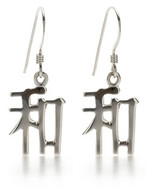"""Peace"" Symbol Earrings, sterling - Museum Shop Collection - Museum Company Photo"